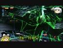 【ゆっくり実況】ゆっくり戦記ハイゴックブレイカー3!【第三十八話】