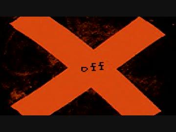 【OFF】 奇妙にして不可解なRPGを実況プレイ 【Part1】
