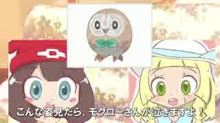 【ポケモンボイドラ】めざせベッドソムリ