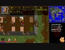 【ウルティマ VII : The Black Gate】を淡々と実況プレイ part6
