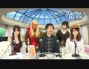 オルガルコミット@天国s'App #16 2/14放送 part.2