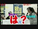 「何でいじめ前提に学校に行くの?」石川典行の発言に母乱入で騒然
