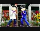 【MMDおそ松さん】色松さんで☆恋ダンス~♪ thumbnail