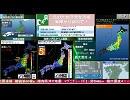 コメ無し版【緊急地震速報】福島県沖(最大震度5弱 M5.7) 2017.2.28【BSC24】