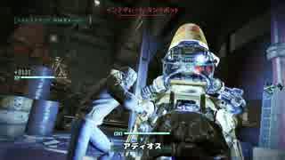 【Fallout4】ゆっくりで逝くサバイバル#4