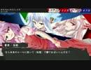 【ゆっくりTRPG】依姫と妹紅の一刀両断ダブルクロス[CLIMAX2]