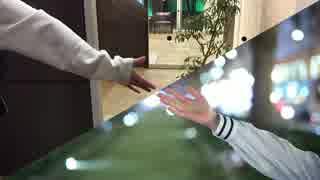 【宮城⇔東京】Hand in Hand 踊ってみた【いつき⇔まなな】 thumbnail