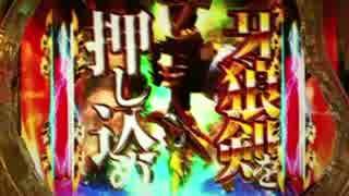 【パチンコ】CR牙狼魔戒ノ花XX BONUS 6回