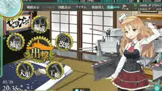 【艦これ】Zaraとケッコンカッコカリ