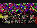 メ//リ/ュ/ー 【合松】