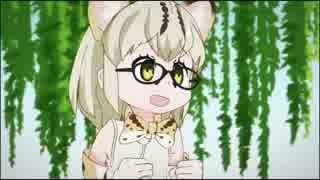 けものフレンズ8話マーゲイの笑い声 ウヮ!↓アハハ!↑アハー!!↑