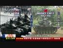 【台灣軍の実力】台灣軍vs中国軍,台灣必勝!