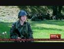 ポーランドの学生が受けられる軍事訓練 2016.7(訳あり)