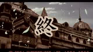 ☁ 太正桜に浪漫の嵐『サクラ大戦』2人実況プレイ Part48 終