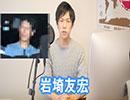 冨田真由さんをメッタ刺しにしたストーカー男 懲役14年6ヶ月は妥当?