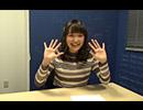 へごまわし!のおまけ 〜第3回(2017.2.16)