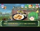 剣の国の魔法戦士チルノ3-4【ソード・ワールドRPG完全版】