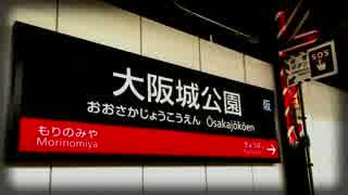 [合作]YOUKAI OSAKA CASTLE PARK【大阪城