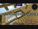 【Minecraft】はじめての空島工業生活 Part04【ゆっくり実況】