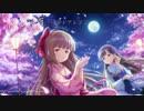 桜の頃 -バンドアレンジ- 【アイマスREMIX】