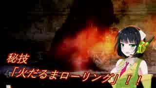 【VOICEROID+実況】Salt and Seika Part10