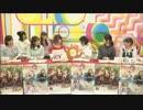 【アイマスシンデレラ】新CD発売記念ニコ生 CINDERELLA SPECIAL NIGHT☆×9