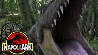ゼロから始める恐竜生活へようこそ! 第八話