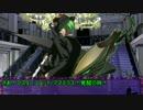 【シノビガミ】炎の秘宝 Part:Final【ゆっくりTRPG】