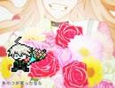 【手描きダンロンV3】キーボ&入間でマイティボンジャック【ネタバレ】