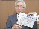 【西田昌司】安倍総理から引き出した、新しい財政再建ルールへの転換[桜H29/3/3]