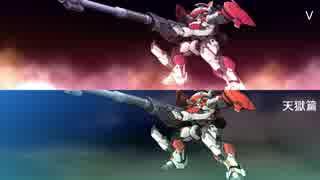 「スーパーロボット大戦V」新旧比較 レー