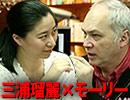 【会員限定】三浦瑠麗×モーリー「就任1か月のトランプ論」 2/2
