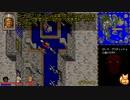 【ウルティマ VII : The Black Gate】を淡々と実況プレイ part8