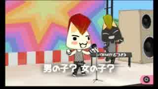 【実況】トロと青春 part44