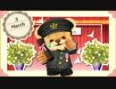 【実況】かわいい親友との生活【クマ・トモ】part7