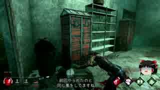 【Dead by Daylight】みんなで逃げよう!鬼ごっこ Part.8【ゆっくり実況】