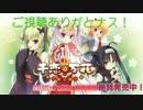 巫女姫レ○プ!使い手と化した先輩part19.END