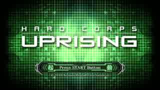 Hard_Corps_Uprising