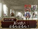 魔物娘 ga TRPG -魔女とバフォ様のソード・ワールド2.0-  2-11