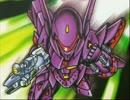 スーパーロボット大戦OG2 【TIME TO COME】