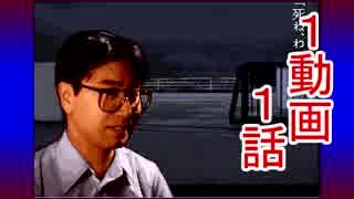 【学校であった怖い話】1動画1話!!作業用実況プレイpart42-Last