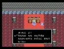 ドラクエ3 勇者一人旅(チート等なし) part1