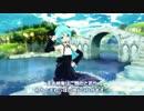 【MMD】水面に撥水スカートを浮かべる実験