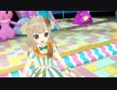 【MMDxBlender】ちりちゃんのTwinkleWorld【プリパラ】