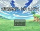 【実況】RPGで脳トレができる「大脳神経崩壊バトルRPG カルドラ2」 part1