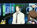 【ゆっくり実況】ゆっくり戦記ハイゴックブレイカー3!【第三十九話】