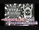 【ニコカラ】バケモノダンスフロア-3《on vocal》