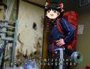 【ゆっくり】徒歩で日本一周part0.5②【前日編】