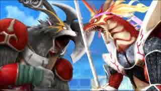夢の先へ!テガマル組vsロード・ドラゴン