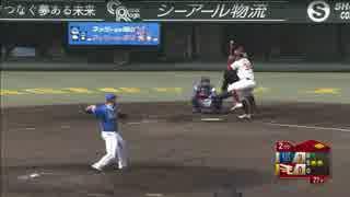 【3/4】東北楽天 - 横浜DeNA クライン選手の投球